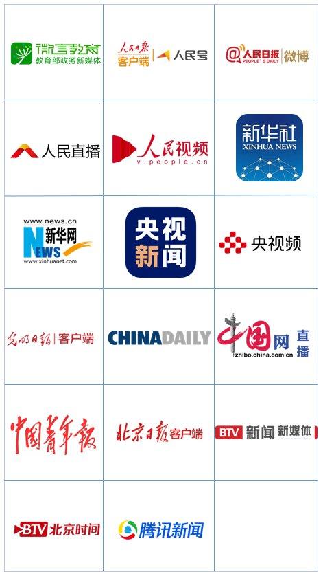 2020年北京大学毕业典礼时间 安排 亮点