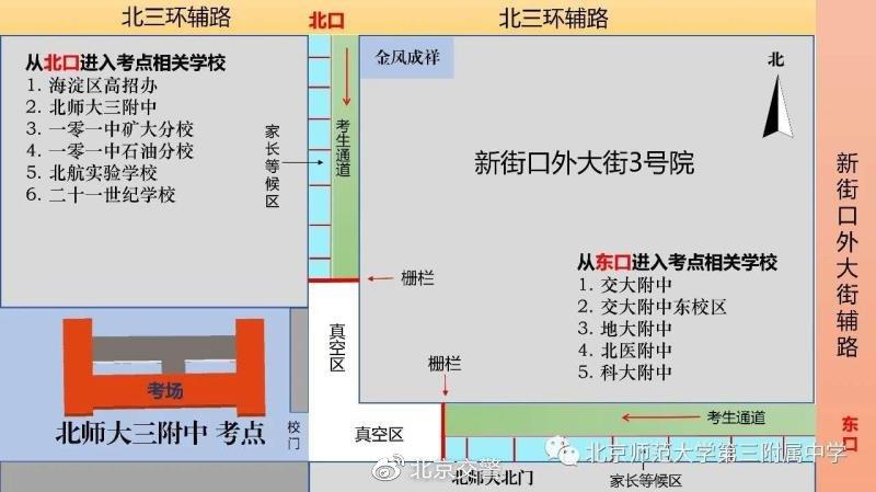 http://www.bjgjt.com/wenhuayichan/159159.html