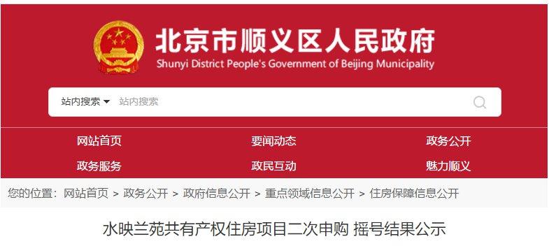 http://www.bjgjt.com/beijingxinwen/158304.html
