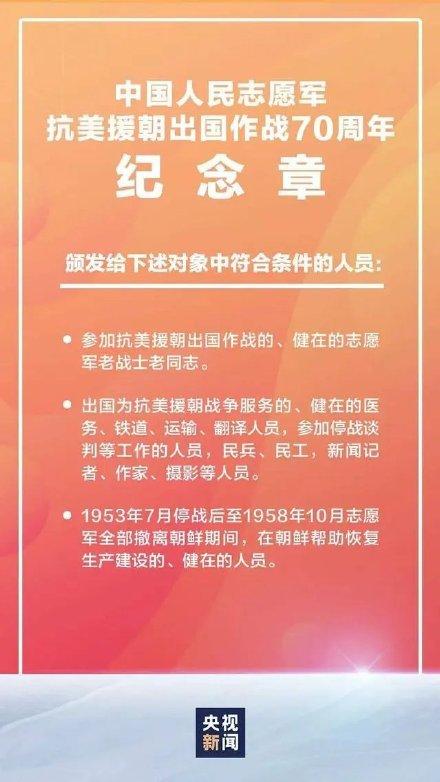http://www.k2summit.cn/junshijunmi/2741623.html