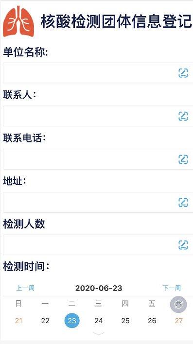 北京市体检中心 养老保险0 服务指南(预约流程 预约入口)