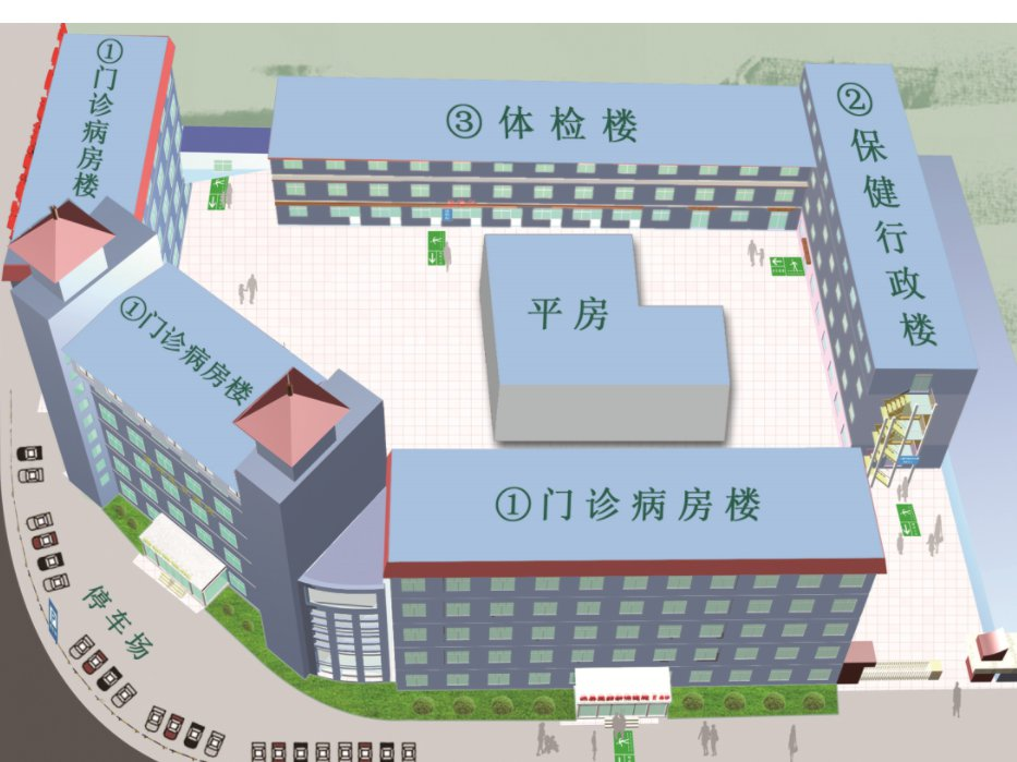 北京市怀柔区妇幼保健院 养老保险0 预约方式 电话