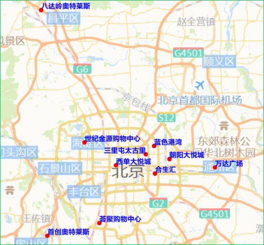 2020年8月22日至28日一周北京交通出行提示