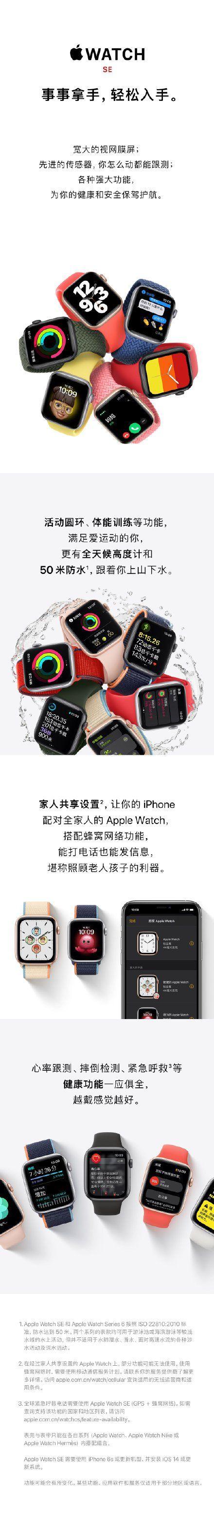 2020年苹果秋季发布会什么时候开始?