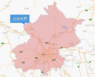 2021全国两会期间北京限号吗?