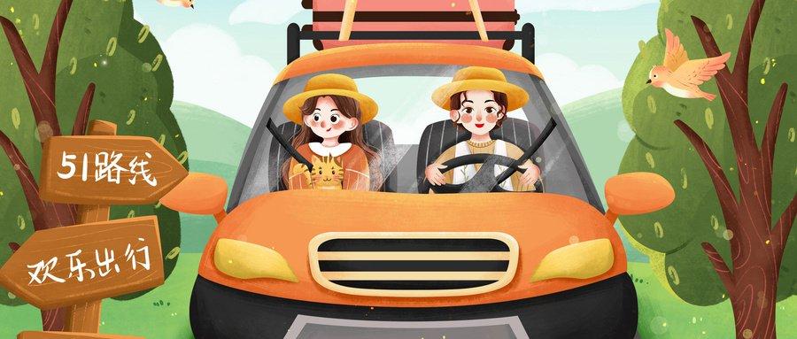 2021五一北京昌平区自驾游线路一览(地点+时间)