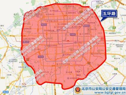 2021五一进京证办理指南(办理入口 禁限行规定)