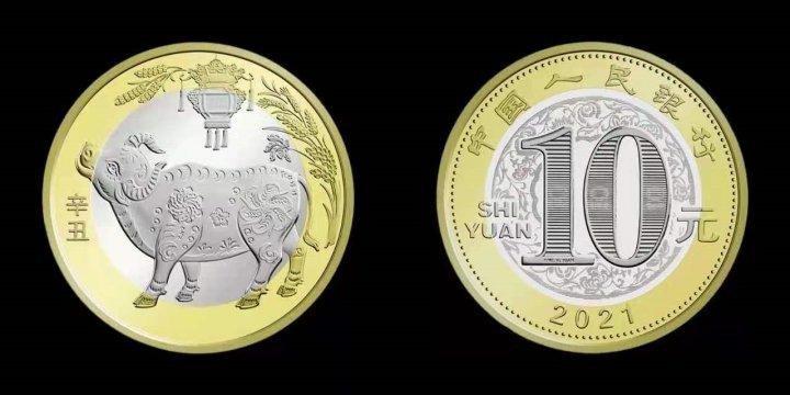 2021年贺岁普通纪念币二次预约入口