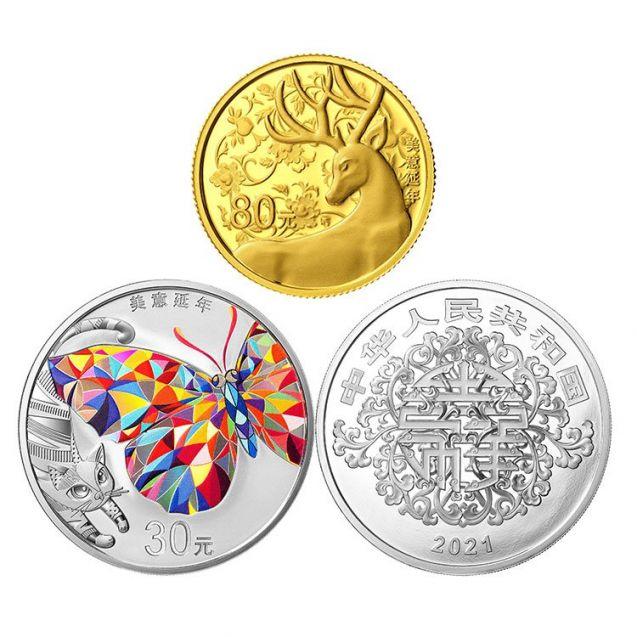 2021吉祥文化金银纪念币预约银行入口