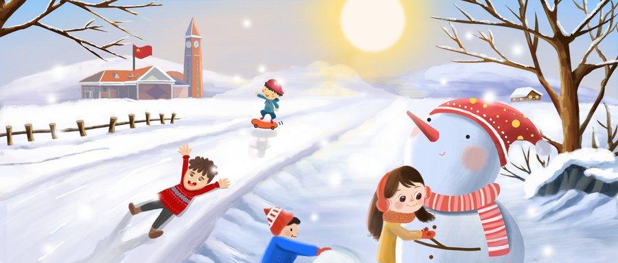 2020北京凤凰岭冰雪乐园门票元旦优惠价格一览