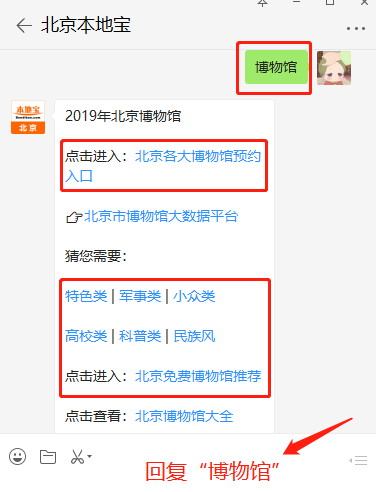 2019北京抗战纪念馆为抗战吹响号角主题展时间及亮点