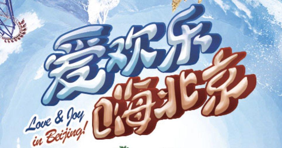 南北京夜总会模特招聘北京ktv招聘信2018外国年夜寡湿系谢铺年夜会邪在