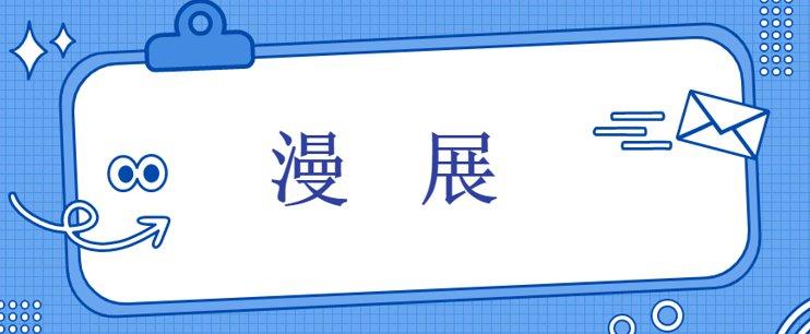 2022北京赵乾景专场见面会攻略(时间+地点+门票)