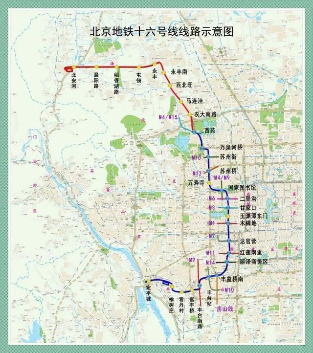 北京地鐵16號線全線圖