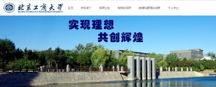 北京ktv招聘服务员北京招聘酒吧钢管舞助力打工人斩获高薪2021年4月7日