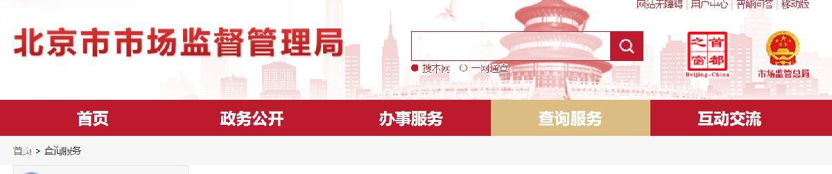 现在北京电动车上牌多少钱?检查电动车是否合规(符上牌流程)