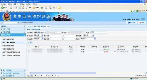 深圳驾考考生网上预约流程(科目三)