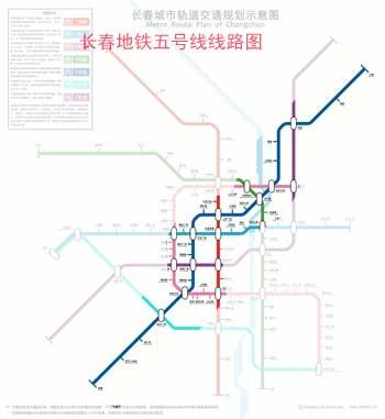 长春地铁5号线图片