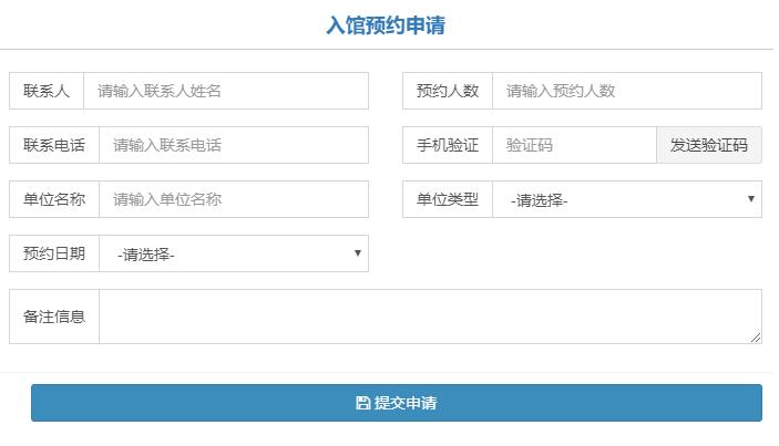吉林省科技馆门票预约入口(网址 操作指南)