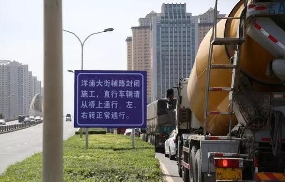 吉林大路与洋浦大街交会处南侧辅道封闭施工 请尽量绕行