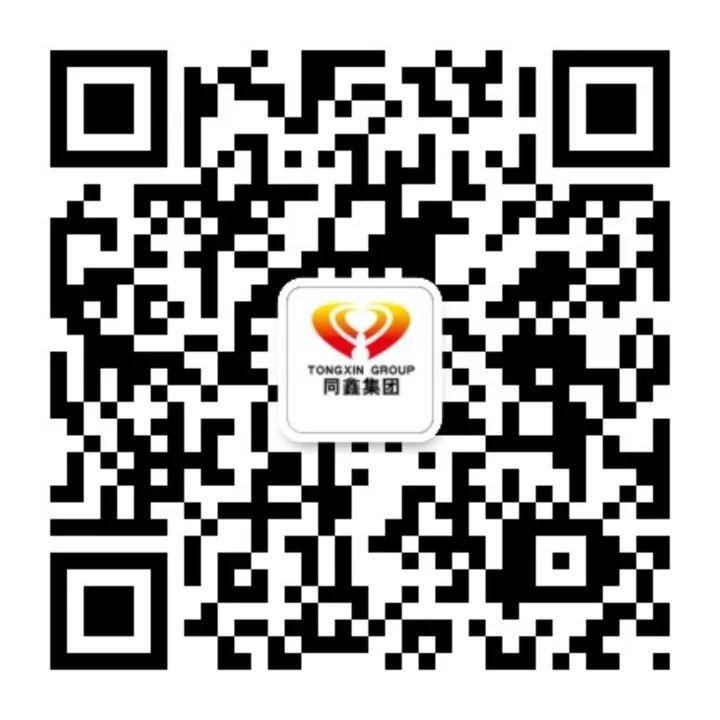 2018长春同鑫热力供热费缴费指南