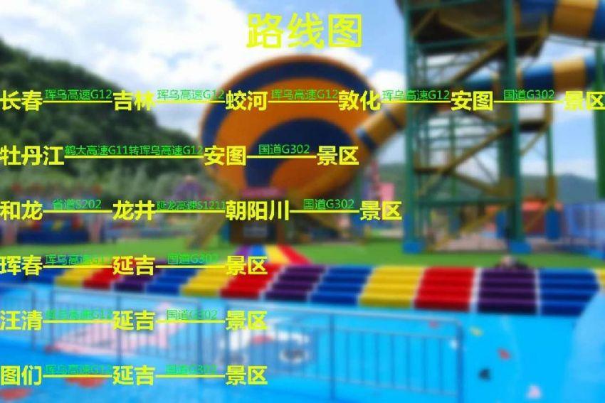延边裕隆湾玻璃桥游玩攻略(门票+直通车)