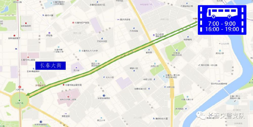 长春10月5日起对这些路口实施交通调整