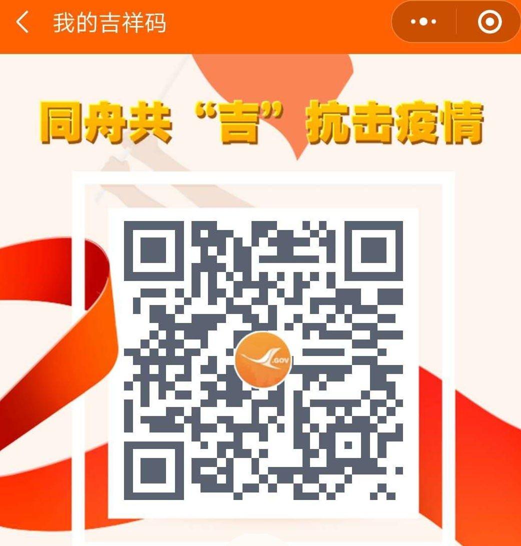 微信图片_20200518190211_看图王(1)_看图王.jpg