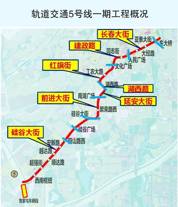 长春地铁5号线5月17日正式动工建设