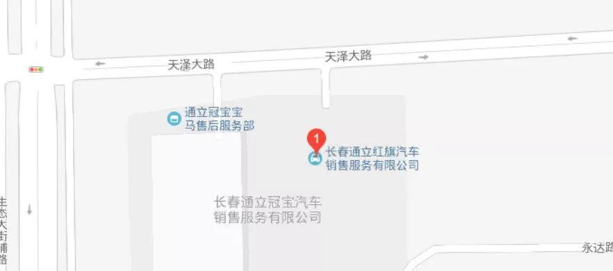 2019长春航空开放日活动门票领取地点