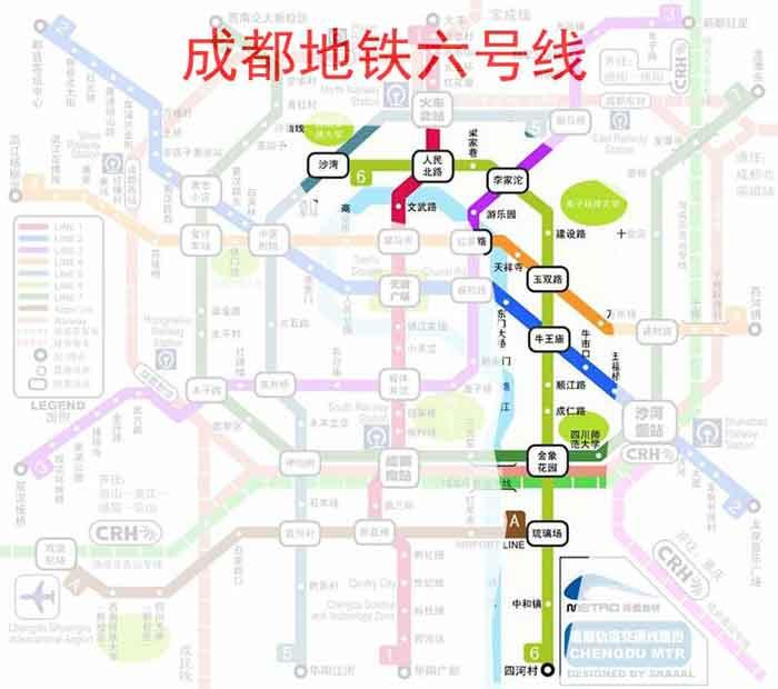成都地铁6号线 成都地铁6号线线路图 开通时间 站点 成都本地宝图片