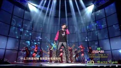 江苏卫视跨年演唱会2016周杰伦演唱歌曲及播放地址