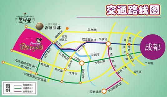 2019成都国色天乡水上乐园暑期游玩攻略(门票 活动 交通)