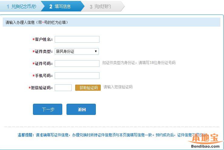 ccb.com/cn/otherresource/rpretreatment/index.