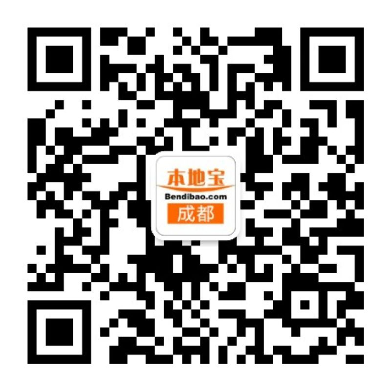 2017成都来福士广场五一打折优惠活动