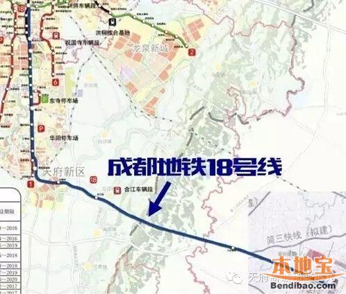 成都地铁18号线2016年开工 分普通车和快车速度运营