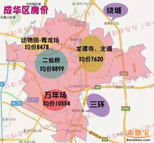 2016年成都4月房价地图(主城区 郊县)图片