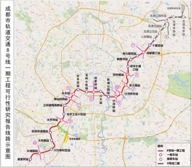 成都地铁8号线一期站点线路图图片