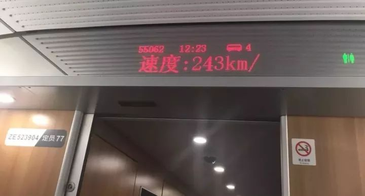 西成高铁全程耗时多久
