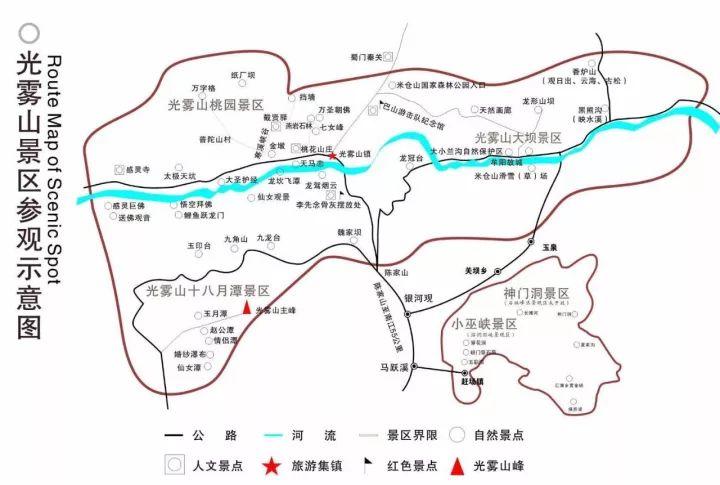 米仓山国家森林公园看红叶攻略(门票 地点 时间)
