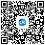 四川医保APP正式上线 在51家定点医院可移动支付门诊费用