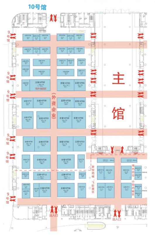 2018中国植保双交会展位图