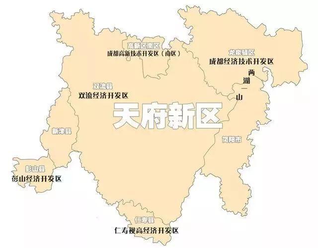 天府新区、天府新区成都片区,成都直管区及天府新城怎么区分