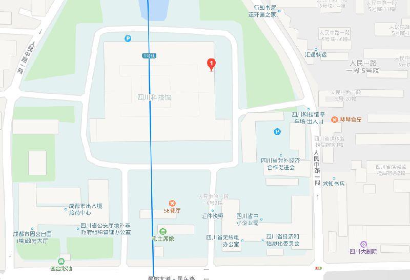 四川科技馆哪里可停车?