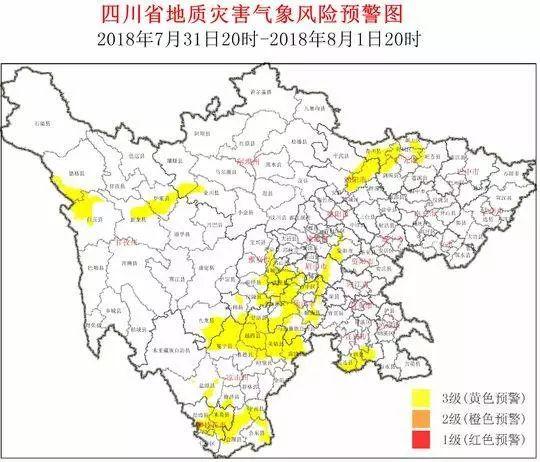 四川发布黄色地灾气象风险预警 11市州注意地质灾害