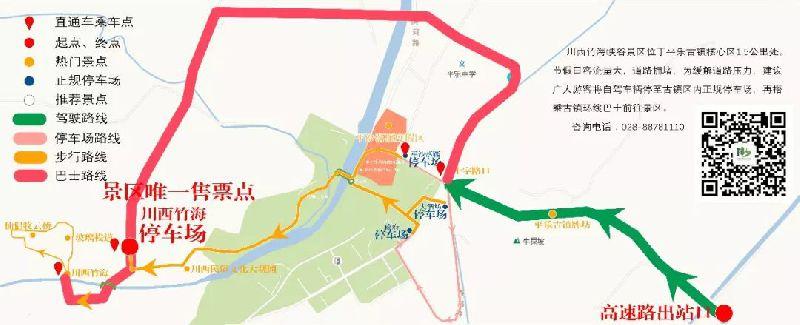 川西竹海峡谷-金鸡谷高空玻璃栈道游玩攻略及行程安排