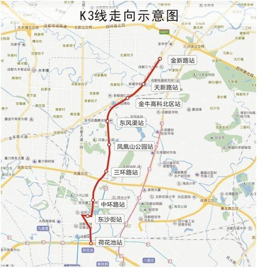 成都凤凰山快速公交K3线、二环快速公交支线K11线将开通