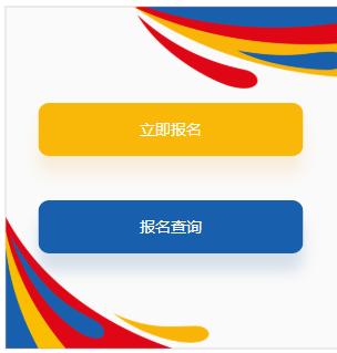 2018成都国际马拉松攻略(报名 时间 线路 成绩)