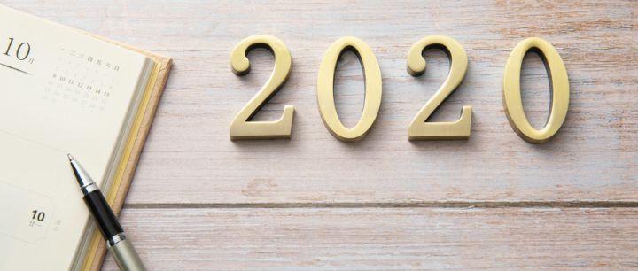 2020成都跨年哪里有气氛
