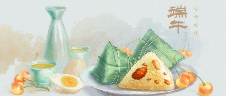 2020宜宾兴文石海景区端午节包粽子比赛活动详情